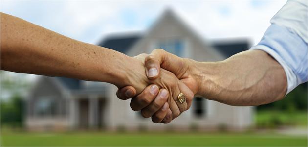 acheter une maison en  u00cele